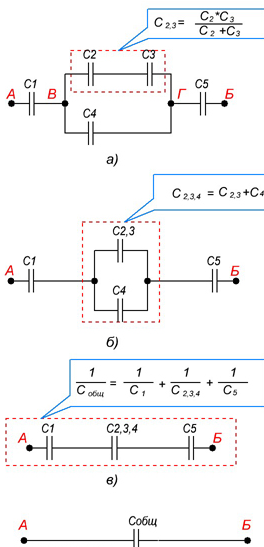 Bagaimana Menghubungkan Kapasitor Metode Untuk Menghubungkan Kapasitor Ke Sirkuit Listrik